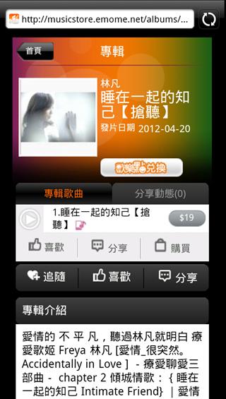 device-2012-04-26-085217