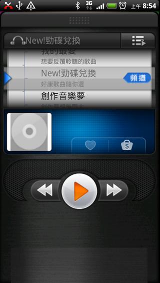 device-2012-04-26-085442