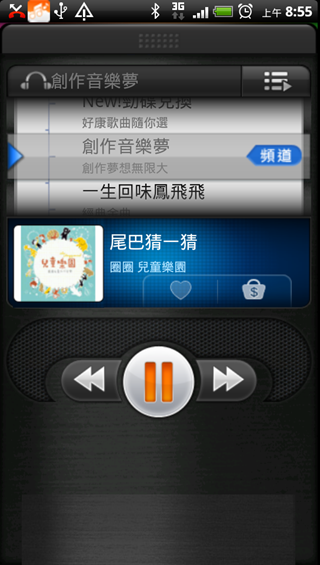 device-2012-04-26-085524