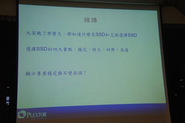 DSC05082
