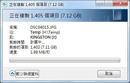 20120610_006