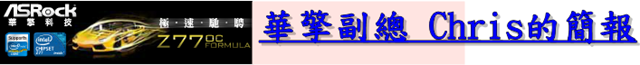 20120907002