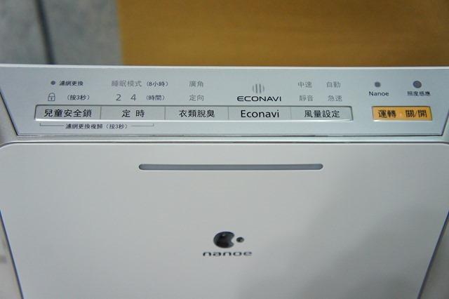 DSC06228