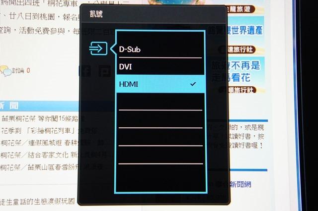 DSC08333