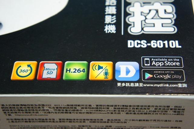 DSC08437