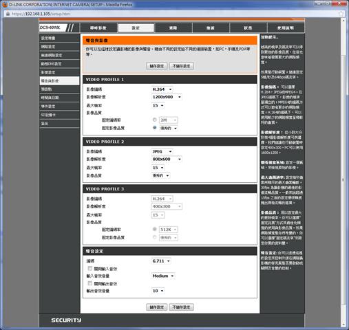 capture-20130505-001946