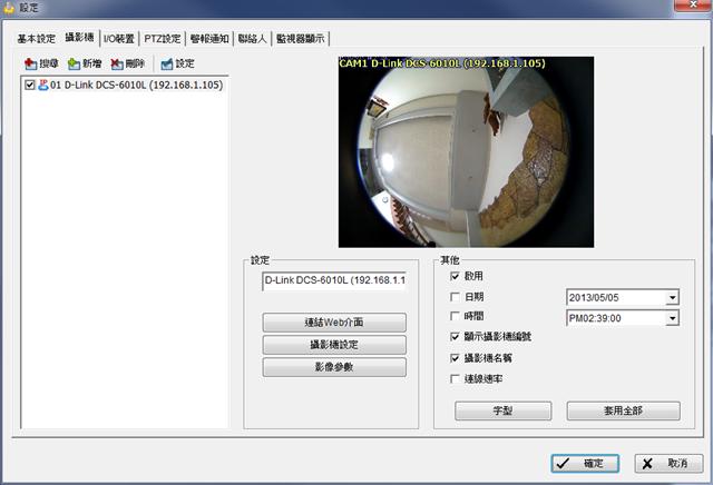 capture-20130505-144126