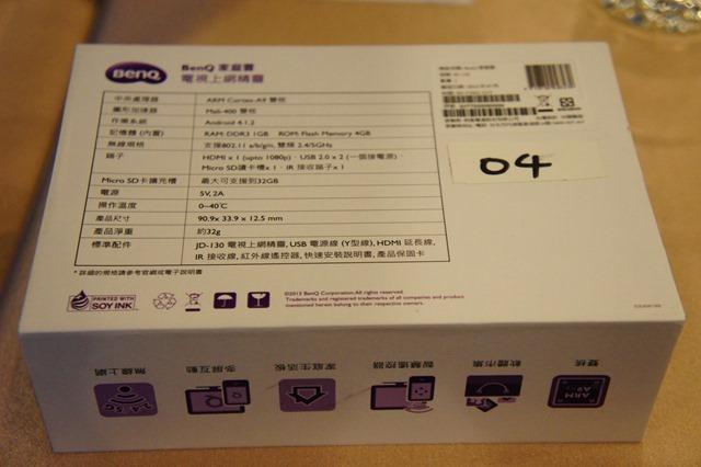 DSC05992