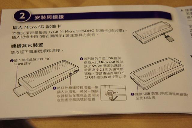 DSC06056