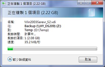 capture-20131218-124016