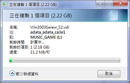 capture-20131218-125740