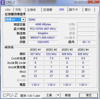 capture-20140103-180435