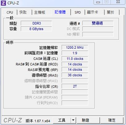 capture-20140104-190527