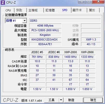 capture-20140104-190637
