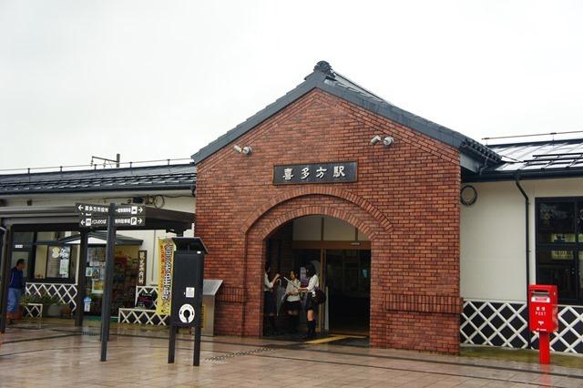 DSC07863
