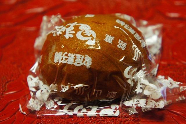 銀山溫泉溫泉饅頭