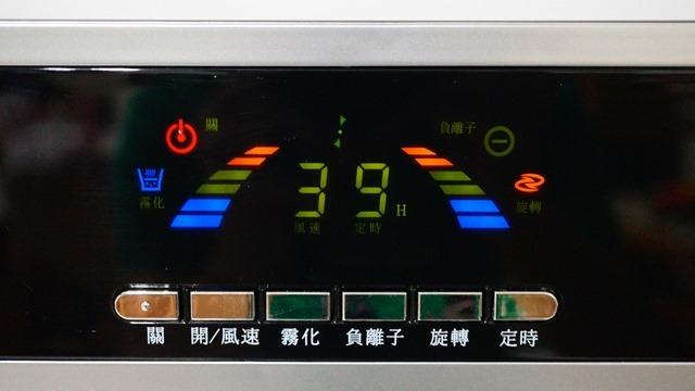 DSC05473