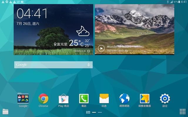 Screenshot_2014-07-26-04-41-12
