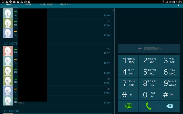 Screenshot_2014-07-26-04-54-17