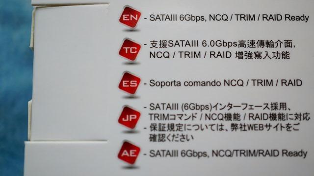 DSC08998