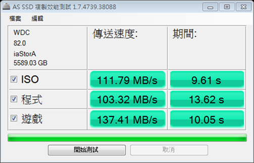 as-copy-bench WDC WD60EFRX-68M 2014.9.3 下午 06-52-49