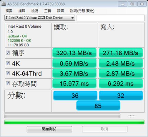 as-ssd-bench Intel Raid 0 Vol 2014.9.3 下午 10-13-11