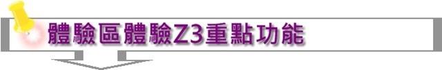 title_002