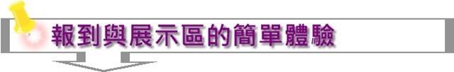 title_001