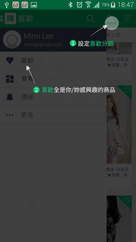 Screenshot_2014-09-27-18-47-49