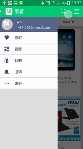 Screenshot_2014-09-27-20-32-04