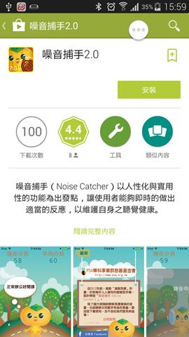 Screenshot_2014-10-08-15-59-25