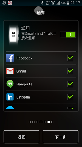 Screenshot_2014-12-09-21-17-10
