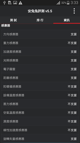 Screenshot_2014-12-28-03-33-34