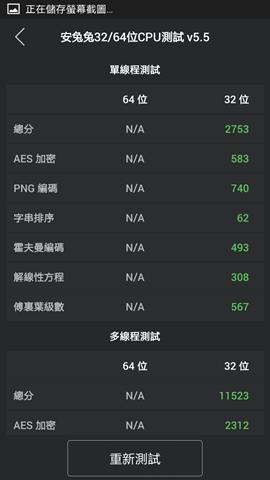 Screenshot_2014-12-28-03-34-10