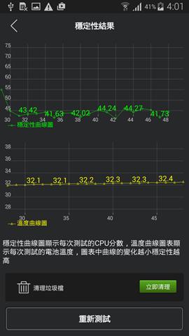 Screenshot_2014-12-28-04-01-18