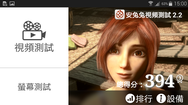 Screenshot_2014-12-28-15-00-24