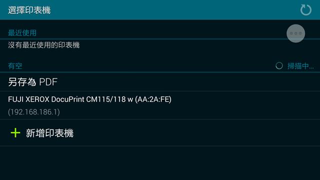 Screenshot_2015-01-07-17-55-53