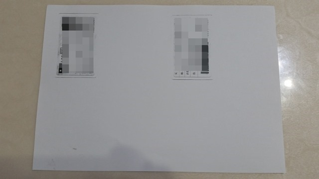 20150107_183254_2
