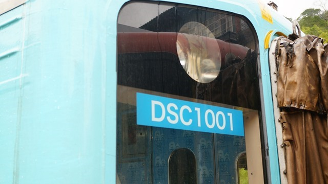 DSC08944