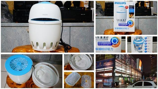飛利浦安心捕蚊燈吸入式系列F600W