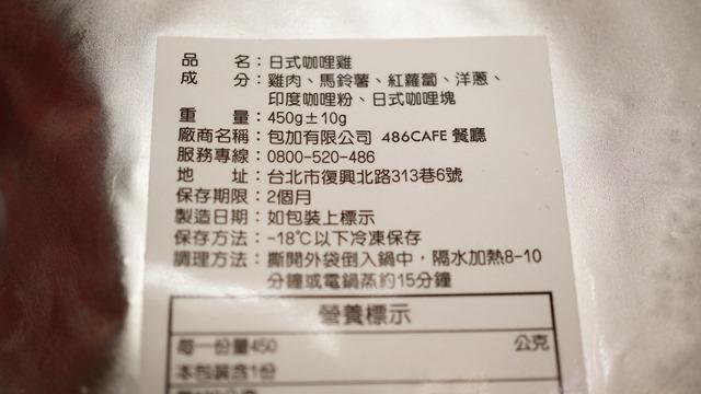 DSC03648