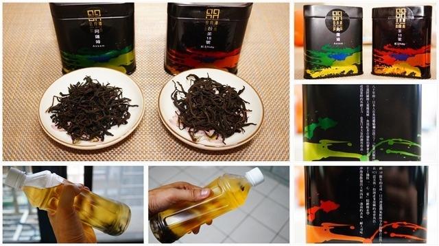 冷泡茶自己DIY