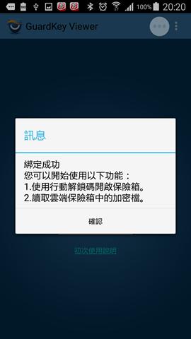 Screenshot_2015-05-22-20-20-16