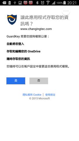 Screenshot_2015-05-22-20-21-02