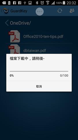 Screenshot_2015-05-22-20-32-15