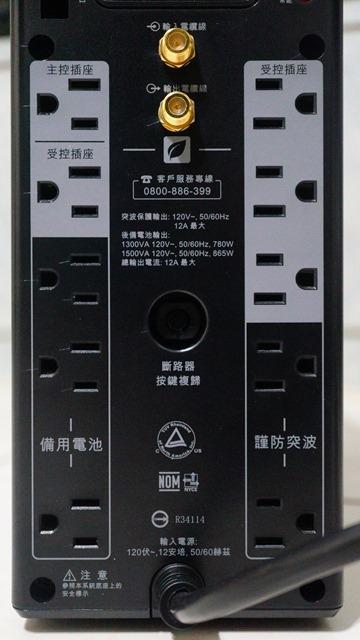 DSC07782