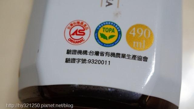 DSC07573