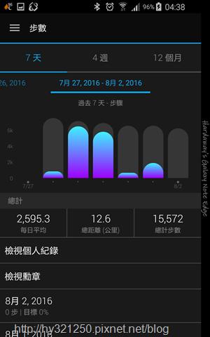 Screenshot_2016-08-02-04-38-57
