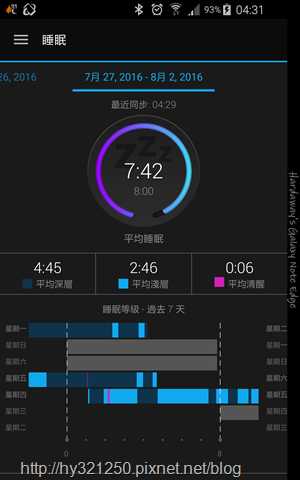 Screenshot_2016-08-02-04-31-44