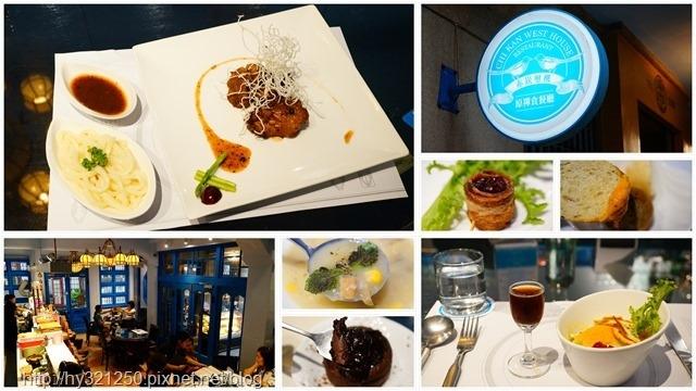 赤崁璽樓蔬食餐廳001